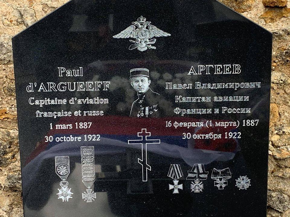 Cérémonie pour la rénovation de la tombe de l'as Paul d'Argueef :